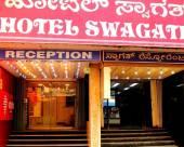 薩瓦卡爾酒店