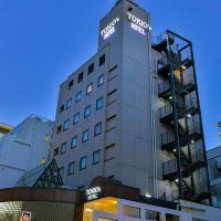 東京方舟酒店酒店預訂