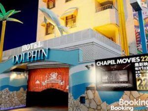Gifu Dolphin Resort
