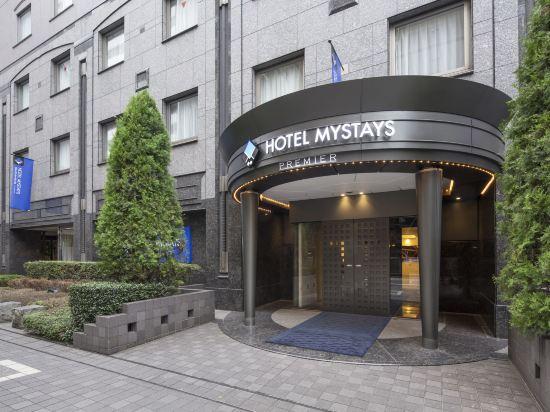 MYSTAYS 濱鬆町精品酒店(HOTEL MYSTAYS Premier Hamamatsucho)外觀