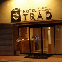 Trad酒店酒店預訂