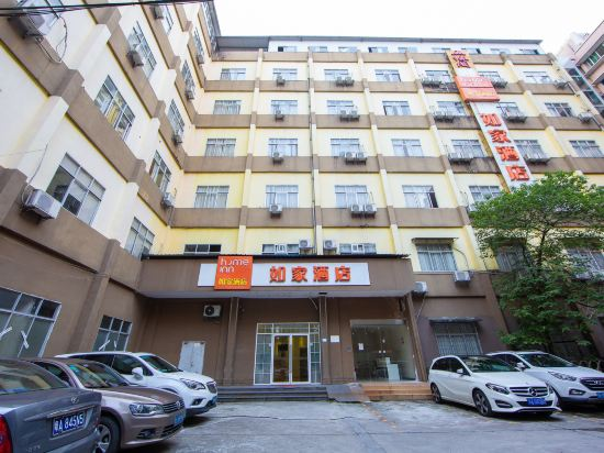 Home Inn (Guangzhou Middle of Huangpu Avenue Tianhe District Government)
