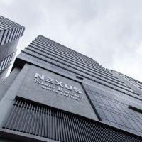 吉隆坡貝奈克瑟麗晶公寓酒店酒店預訂