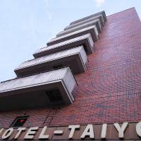 太陽商務酒店酒店預訂