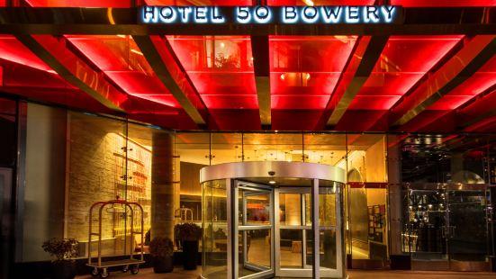 Hotel 50 Bowery New York