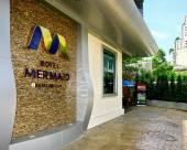 曼谷美人魚酒店