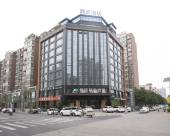 偃師鼎諾酒店