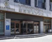 拉薩嘎拉賓閣大酒店