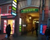 皮特之家酒店