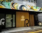 難波 R 旅館