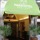 海牙公園酒店(Parkhotel Den Haag)