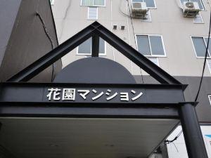 難波花園私人公寓(Namba Garden Private Apartment)