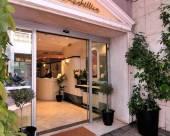 阿克琉斯酒店