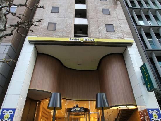 東京日本橋微笑酒店