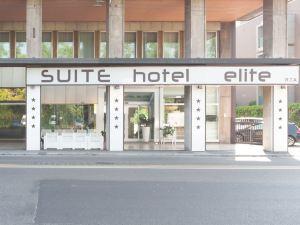 伊利特套房酒店