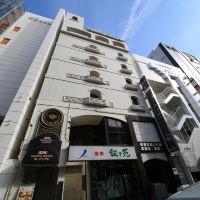 名古屋錦太陽酒店酒店預訂