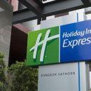 曼谷沙通智選假日酒店(Holiday Inn Express Bangkok Sathorn)