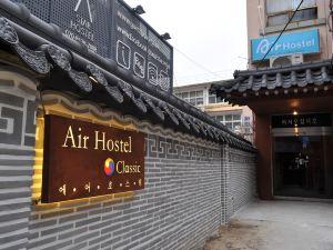東大門空中旅館(Air Hostel Dongdaemun)