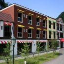 休閑歐元酒店(Hotel Casual Euro)