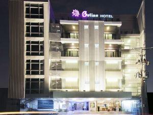 薄荷島貝利安酒店(Belian Hotel Bohol)