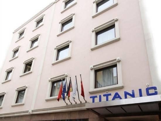 泰坦尼克希什利酒店