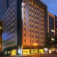 札幌站南口JR酒店酒店預訂