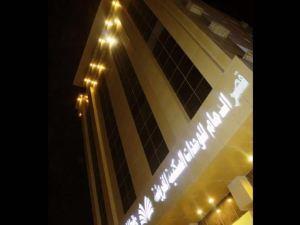 Qasar Al Dammam