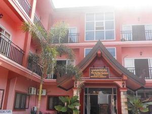普山昂康巴2酒店(Phou Ang Kham 2 Hotel)