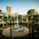 阿爾馬什雷克精品酒店 - 世界小型豪華酒店