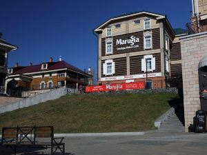 瑪魯西亞精品酒店