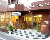 埃多特酒店