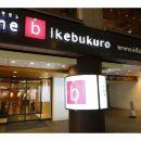 the b 東京 池袋酒店