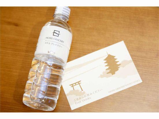 Gracery飯店-京都三條(Hotel Gracery Kyoto Sanjo)標準雙人間A(北樓)