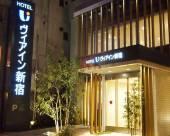 新宿維亞酒店