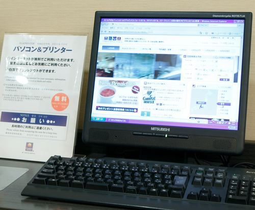 大阪心齋橋舒適酒店(Comfort Hotel Osaka Shinsaibashi)會議室