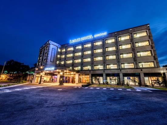 萊斯利酒店