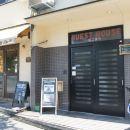 櫻花小町酒店(Sakura Komachi)