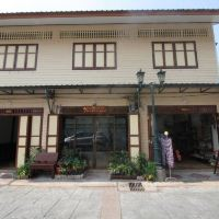 OB-ARUN House酒店預訂