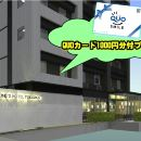 Wangz Hotel Fukuoka(Wangz Hotel Fukuoka)