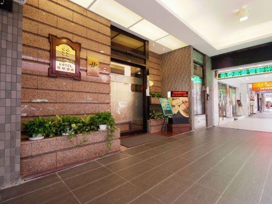 台北懷寧旅店(KEYMANS HOTEL)外觀