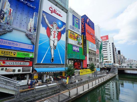 日航酒店(Hotel Nikko Osaka)外觀