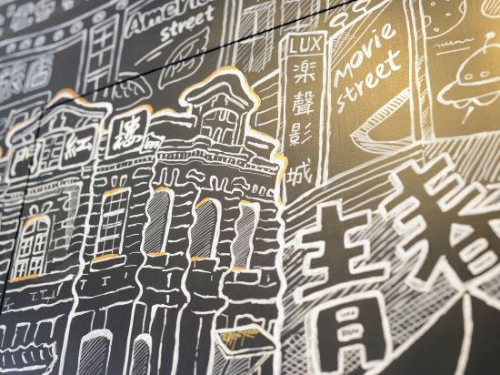 豐居旅店(台北西門館)(Via Hotel)公共區域