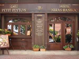 尼拉斯班考克旅舍(Niras Bankoc Hostel)