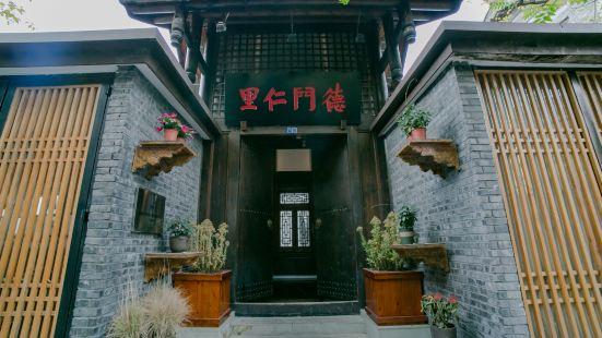 レンリー ホテル(チョンドゥー クワンジャイ)