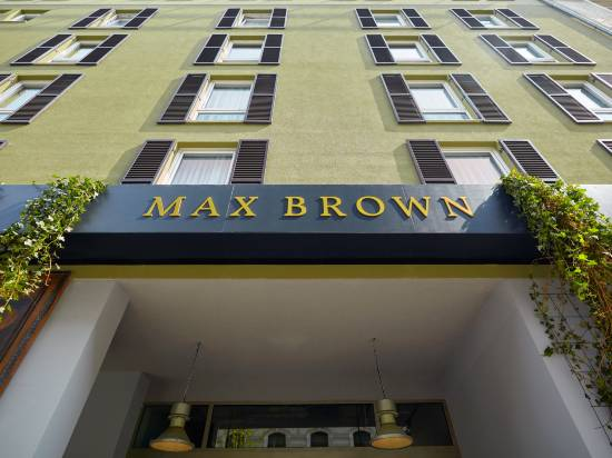 馬克斯布朗第七區公寓