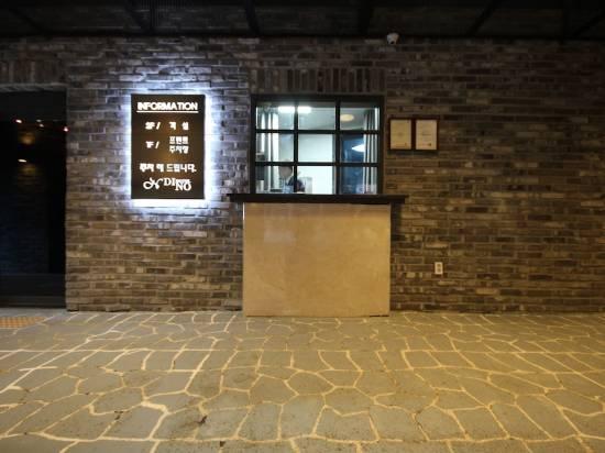 釜山站迪諾酒店