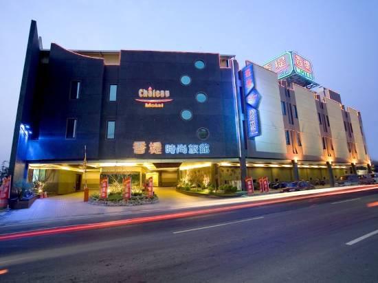 高雄香堤時尚旅館