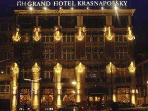 阿姆斯特丹克拉斯波爾斯基NH典藏大酒店(NH Collection Amsterdam Grand Hotel Krasnapolsky)