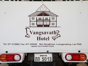 旺薩維飯店(Vangsavath Hotel)