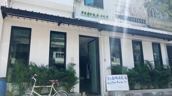 曼谷嬰兒藍精品民宿